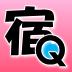 やどきゅー(やどきゅう・宿きゅー・宿Q)